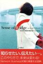 【中古】 Sense of Bridge Bさんの感覚を極める7つのStep /久保雅文(著者) 【中古】afb