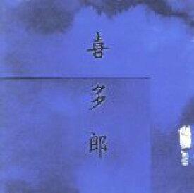 【中古】 永遠の時を An Ancient Journey /喜多郎 【中古】afb