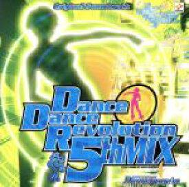 【中古】 ダンス・ダンス・レボリューション 5th MIX オリジナル・サウンドトラック /(ゲーム・ミュージック) 【中古】afb
