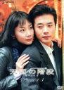 【中古】 天国の階段 DVD−BOX 1 /チェ・ジウ,クォン・サンウ,シン・ヒョンジュン,キム・テヒ,パク・ヘギョン(脚…