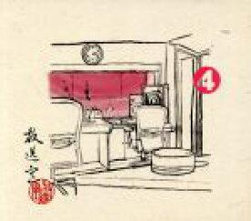 【中古】 放送室(4)完全生産限定版 /松本人志/高須光聖 【中古】afb