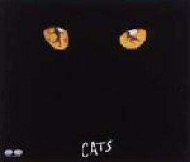 【中古】 劇団四季ミュージカル「CATS」ロングラン・キャスト /劇団四季 【中古】afb