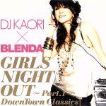 【中古】 DJ KAORI×BLENDA ガールズ・ナイト・アウト〜Part.1〜 DownTown Classics /DJ KAORI,ブレンダ 【中古】afb