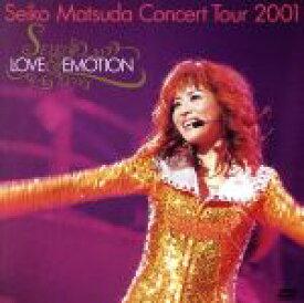 【中古】 SEIKO MATSUDA CONSERT2001 LOVE&EMOTION /松田聖子 【中古】afb