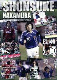 【中古】 中村俊輔 DVD バイオグラフィー 2002−2005 /中村俊輔 【中古】afb