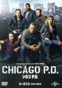 【中古】 シカゴ P.D. シーズン3 DVD−BOX /ジェイソン・ベギー,ソフィア・ブッシュ,ジェシー・リー・ソファー …