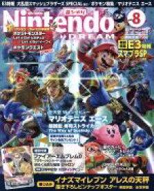 【中古】 Nintendo DREAM(2018年8月号) 月刊誌/徳間書店 【中古】afb