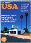 【中古】 All about USA BEAMS×POPEYE特別編集 MAGAZINE HOUSE MOOK/マガジンハウス(その他) 【中古】afb