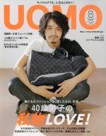 【中古】 UOMO(2018年8月号) 月刊誌/集英社(その他) 【中古】afb