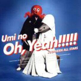 【中古】 海のOh,Yeah!!(通常盤) /サザンオールスターズ 【中古】afb