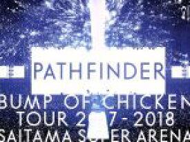 【中古】 BUMP OF CHICKEN TOUR 2017−2018 PATHFINDER SAITAMA SUPER ARENA(通常版)(Blu−ray  【中古】afb