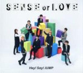 【中古】 SENSE or LOVE(通常盤/初回プレス) /Hey! Say! JUMP 【中古】afb