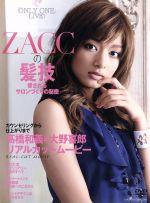 【中古】 DVD ZACCの髪技愛されるサロンづくりの秘密 /主婦の友社(その他) 【中古】afb