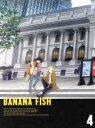 【中古】 BANANA FISH Blu−ray Disc BOX 4(完全生産限定版)(Blu−ray Disc) /吉田秋生(原作),内田雄馬…