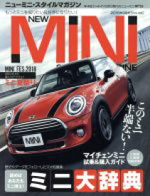 【中古】 NEW MINI STYLE MAGAZINE(VOL.58 2018年9月号) 季刊誌/マガジンボックス(その他) 【中古】afb