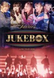 【中古】 フェアリーズLIVE TOUR 2018 〜JUKEBOX〜(Blu−ray Disc) /フェアリーズ 【中古】afb