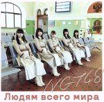 【中古】 世界の人へ(Type−A)(DVD付) /NGT48 【中古】afb