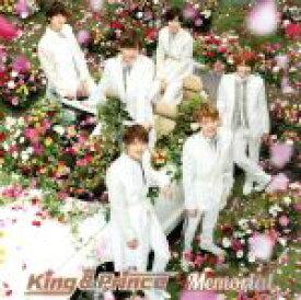 【中古】 Memorial(初回限定盤A)(DVD付) /King & Prince 【中古】afb
