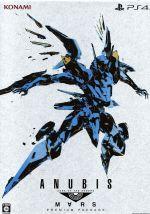 【中古】 ANUBIS ZONE OF THE ENDERS:M∀RS <PREMIUM PACKAGE> /PS4 【中古】afb