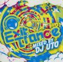 【中古】 エグジット・トランス・#01 ミックスド・バイ・DJ・ウト /DJ UTO(MIX) 【中古】afb