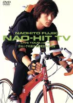 【中古】 nao−hit TV−Live Tour ver4.0〜吉他小子的動作喜劇電影和演唱曾〜 /藤木直人 【中古】afb
