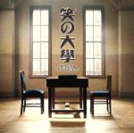 【中古】 笑の大学 オリジナルサウンドトラック /本間勇輔(音楽) 【中古】afb