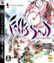 【中古】 FolksSoul −失われた伝承− /PS3 【中古】afb