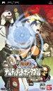 【中古】 NARUTO −ナルト− ナルティメットポータブル 無幻城の巻 /PSP 【中古】afb