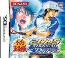 【中古】 テニスの王子様2005 CRYSTAL DRIVE(クリスタルドライブ) /ニンテンドーDS 【中古】afb