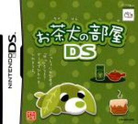 【中古】 お茶犬の部屋DS /ニンテンドーDS 【中古】afb