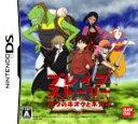 【中古】 ブレイブストーリー THE GAME of NINTENDO DS /ニンテンドーDS 【中古】afb