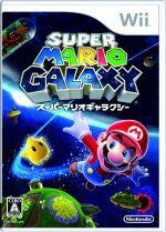 【中古】 スーパーマリオギャラクシー /Wii 【中古】afb