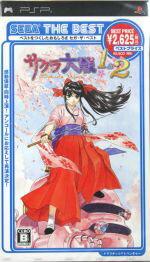 【中古】 サクラ大戦 1&2 SEGA THE BEST /PSP 【中古】afb