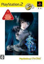【中古】 零 −刺青の聲− PlayStation2 the Best /PS2 【中古】afb
