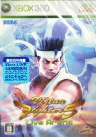 【中古】 バーチャファイター 5 Live Arena /Xbox360 【中古】afb