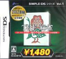 【中古】 THE 麻雀 SIMPLE DSシリーズ Vol.1 廉価版 /ニンテンドーDS 【中古】afb