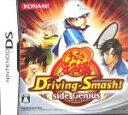 【中古】 テニスの王子様 Driving Smash! Side Genius /ニンテンドーDS 【中古】afb