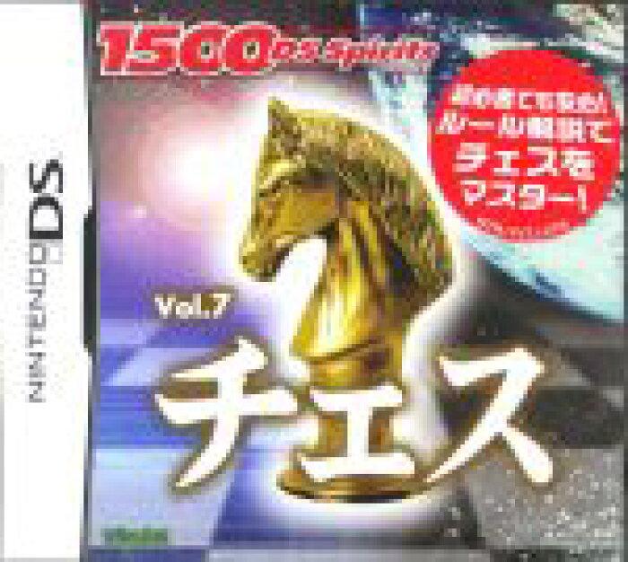 【中古】 チェス 1500 DS spirits Vol.7 /ニンテンドーDS 【中古】afb