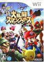 【中古】 大乱闘スマッシュブラザーズ X /Wii 【中古】afb