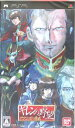 【中古】 機動戦士ガンダム ギレンの野望 アクシズの脅威 /PSP 【中古】afb