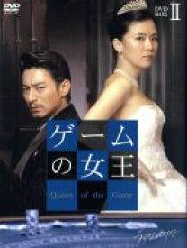 【中古】 ゲームの女王 BOX−II /チュ・ジンモ,イ・ボヨン,ハン・ジニ 【中古】afb