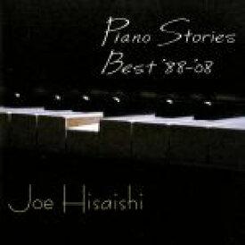 【中古】 Piano Stories Best'88−'08 /久石譲 【中古】afb