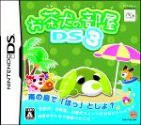 【中古】 お茶犬の部屋DS 3 /ニンテンドーDS 【中古】afb