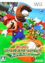 【中古】 スーパーマリオスタジアム ファミリーベースボール /Wii 【中古】afb