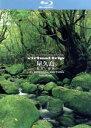 【中古】 virtual trip 屋久島 悠久の楽園(Blu−ray Disc) /(BGV) 【中古】afb