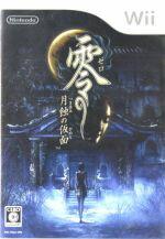 【中古】 零 −月蝕の仮面− /Wii 【中古】afb