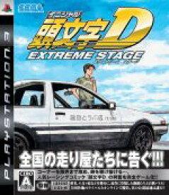 【中古】 頭文字D EXTREME STAGE /PS3 【中古】afb
