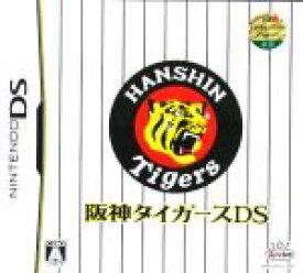 【中古】 阪神タイガースDS /ニンテンドーDS 【中古】afb