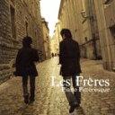 【中古】 ピアノ・ピトレスク(初回限定デラックス・エディション:SHM−CD) /Les Freres 【中古】afb