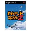 【中古】 パイロットになろう!2 /PS2 【中古】afb